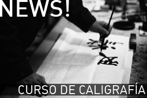 NEWS_caligrafia